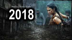 happy new year 2018 images gif