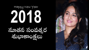 happy new year 2018 images with name