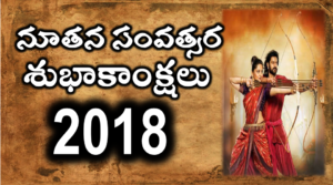 happy new year 2018 wishes video download