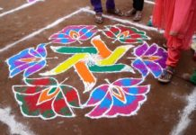 New year 2018 kolam designs