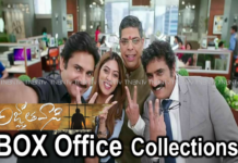 agnyaathavaasi (Agnathavasi) Movie box office collections | First day | Second | third day | weekend Records | TNBNTv