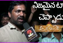 Pawan Kalyan Fan Reaction After Watching Agnathavasi Movie | Review/Public Talk | TNBN Tv