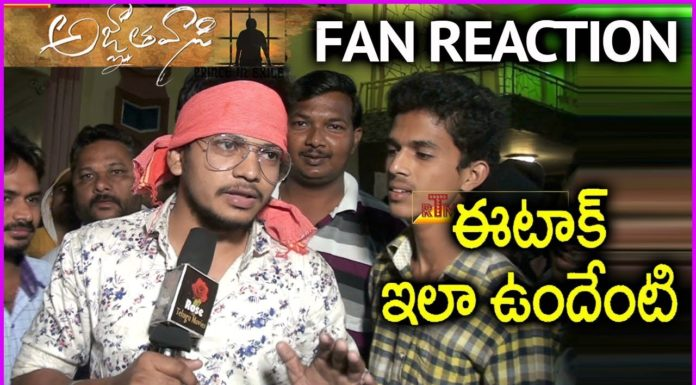 Pawan Kalyan Fans Genuine Review About Agnyaathavaasi Movie | Public Reaction | First Half | TNBNTV