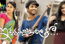 Watch & Enjoy Iddarammayilatho Telugu Full Movie With English Subtitles Exclusively