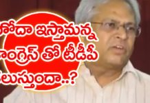 Undavalli Anil Kumar Sensational Comments On AP CM Chandrababu