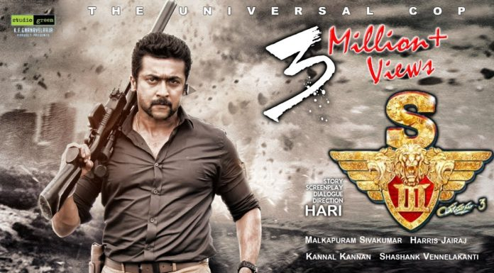 Suriya S3 (Yamudu 3) Full Movie | Latest Telugu Full Movie | Shruthi Hassan | Anushka Shetty