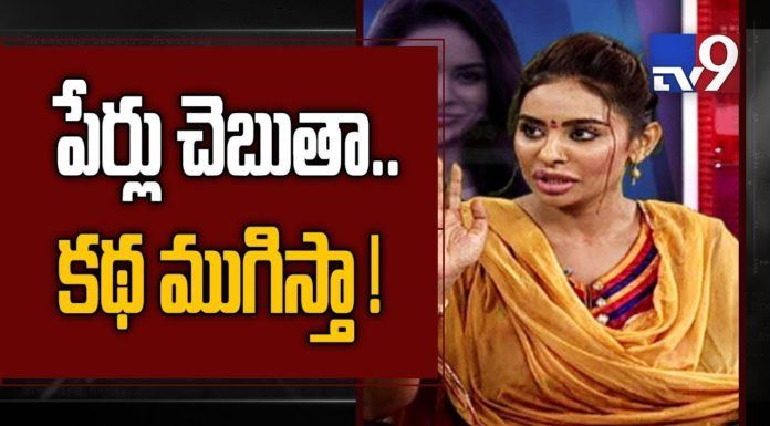 Sri Reddy to expose the people behind Tollywood Casting Couch!