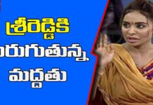 Hyderabad youth react to Sri Reddy's claims on Tollywood Casting Couch