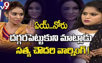 Actress Satya Chowdary's emotional reaction to Sri Reddy    Tollywood Casting Couch