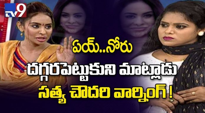 Actress Satya Chowdary's emotional reaction to Sri Reddy || Tollywood Casting Couch
