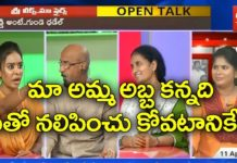 Sri Leaks vs Maa Fires | Opentalk With Ajitha | Part-3 | Costing Couch in Telugu Film Industry