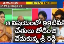 Sri Leaks vs Maa Fires | Opentalk With Ajitha | Part-4 | Costing Couch in Telugu Film Industry