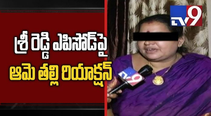 Does Sri Reddy's mother support her fight? || Tollywood Casting Couch