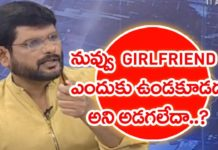 Actress jyothi reveals Shocking news from telugu film industry