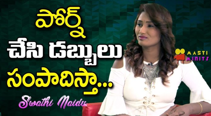 Actress Swathi Naidu latest Exclusive Interview Full | family | boy friend | father | mother | wiki | bio | About Marriage