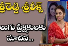 Sri Reddy Face to Face Over Sri Leaks Next Target | Hyderabad