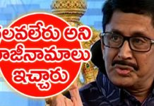 Vijaya Sai Reddy Is Doing Match Fixed Drama | Murali Mohan