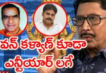 Someone Influenced Pawan Kalyan To Walk In Wrong Way | Murali Mohan