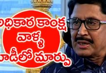 YS Jagan Mohan Reddy Want Distraction Not Constraction | Maganti Murali Mohan