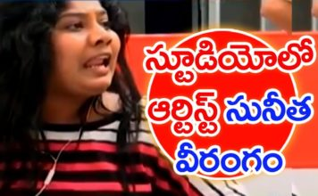 Mahaa News Gives Clarity On Character Artist Sunitha Rumors