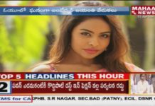 Sri Reddy Changed Her Name