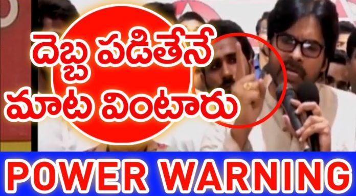 Janasena pawan kalyan latest news about Womens