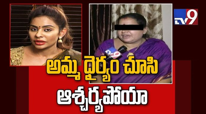 Actress Sri Reddy latest news | I can understand my family members pain