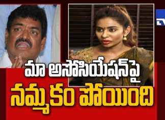 Actress Sri Reddy latest news | MAA can be influenced