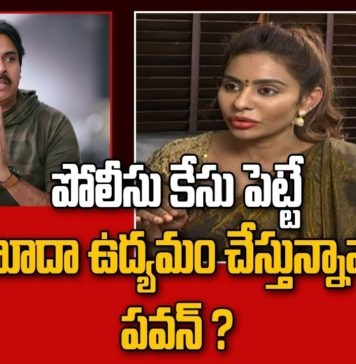 Actress Sri Reddy reaction over Pawan Kalyan's comments on Tollywood Casting Couch