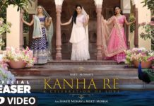 Song Teaser Kanha Re Song | Neeti Mohan | Shakti Mohan | Mukti Mohan | Song Releasing ►11 April