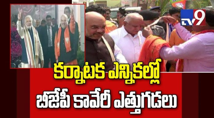 Cauvery water war | Will BJP be able to win the next election in Karnataka?