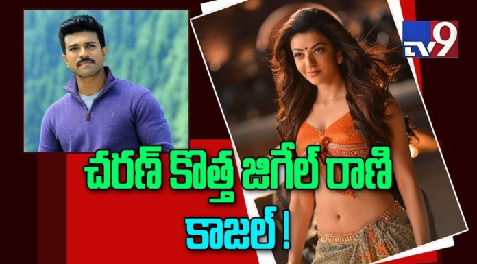 Kajal Aggarwal Special song in Ram Charan next movie