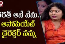 Bharath Ane Nenu Associate Director tried to trap me - Artist Sunitha