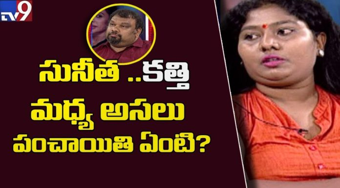 Kathi Mahesh dares artist Sunitha to prove allegations - Tollywood Casting Couch