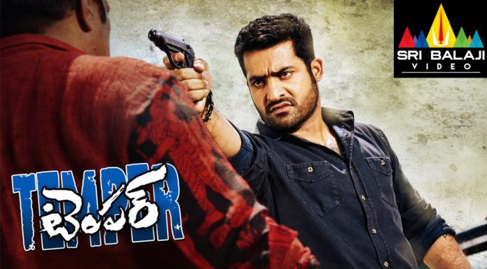 Temper Telugu Full Movie | Latest Telugu Movies | Jr.NTR, Kajal Aggarwal