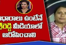 Sri Reddy's comments on Sekhar Kammula improper || Social activist Padma
