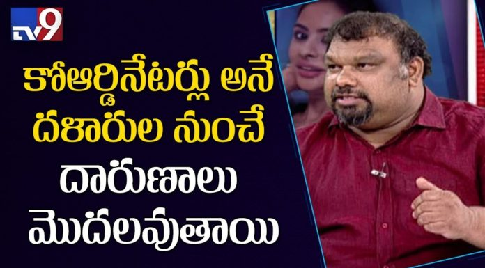 Kathi Mahesh on role of middlemen in Tollywood Casting Couch
