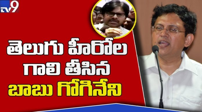 Babu Gogineni counters Pawan Kalyan on Sri Reddy issue || Tollywood Casting Couch