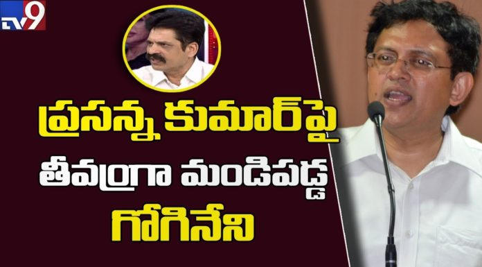 Babu Gogineni's strong words for Producer Prasanna Kumar || Tollywood Casting Couch