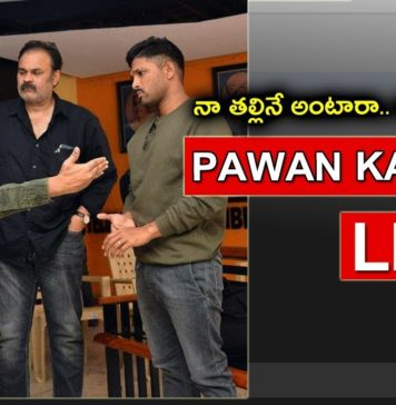 Pawan Kalyan At Film Chamber Over Comments On His Mother