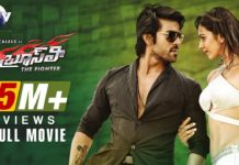 Bruce Lee The Fighter Telugu Full Movie | Ram Charan | Rakul Preet Singh
