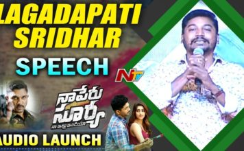 Lagadapati Sridhar Speech at Naa Peru Surya Audio Launch