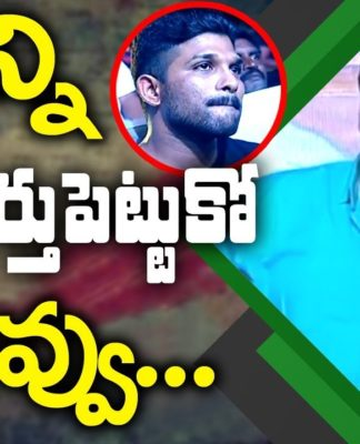 Nagababu Shares Memories With Allu Arjun at Naa Peru Surya Audio Launch