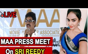 MAA Association Press Meet Exclusive LIVE On Actress Sri Reddy Issue || Actress Sri Reddy leaks || Tollywood Casting Couch