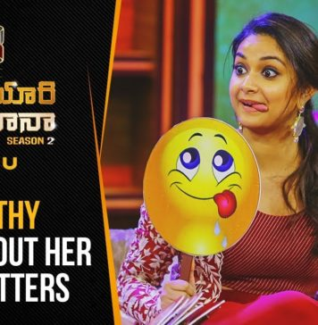 Keerthy Suresh Talks About Her Love Letter